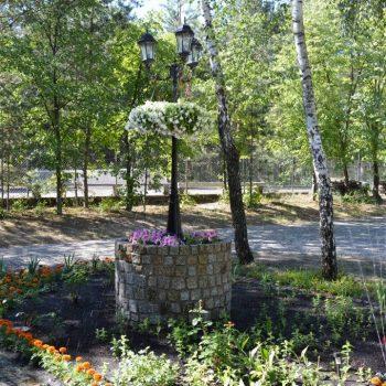 Osrodek Iris w Czartorii